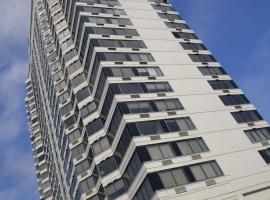 Cityview II Condominiums